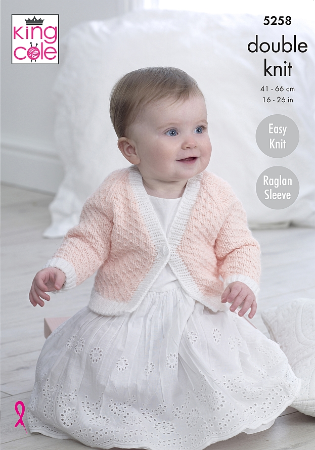 5258 King Cole DK Cardigan
