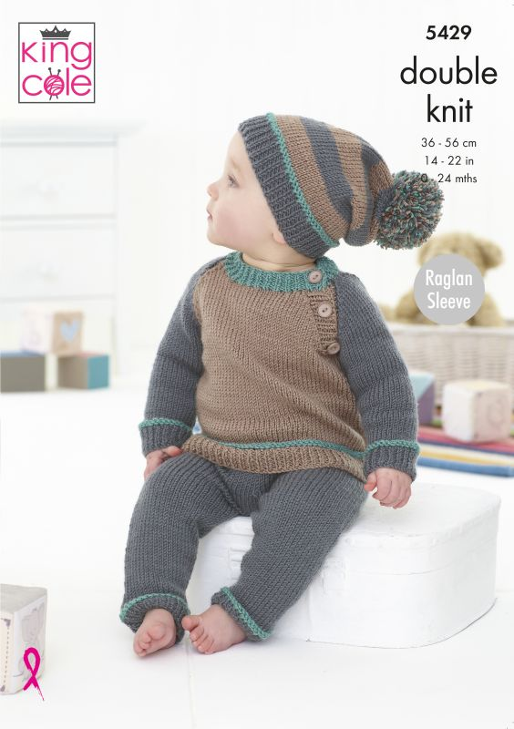 5429 King Cole DK Baby Set
