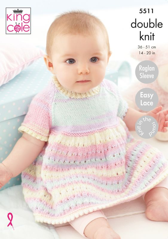 5511 King Cole DK Baby Set