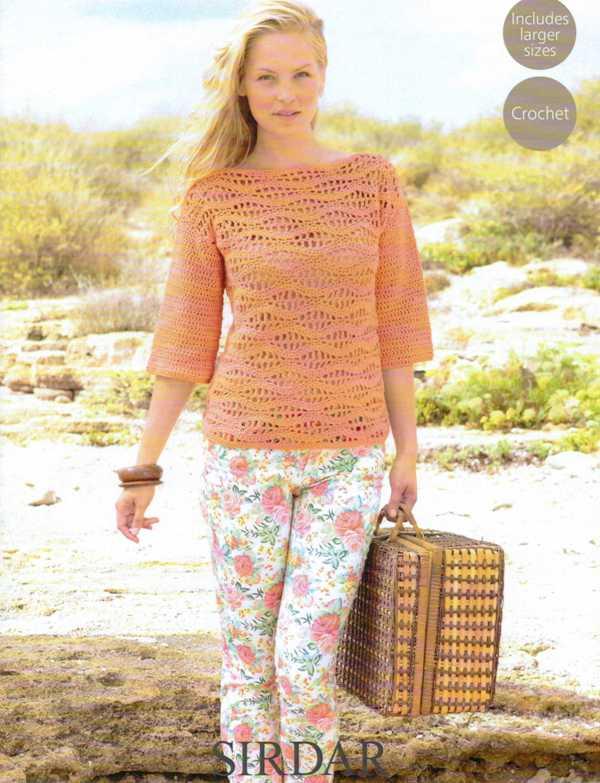 9728 DK Crochet Top